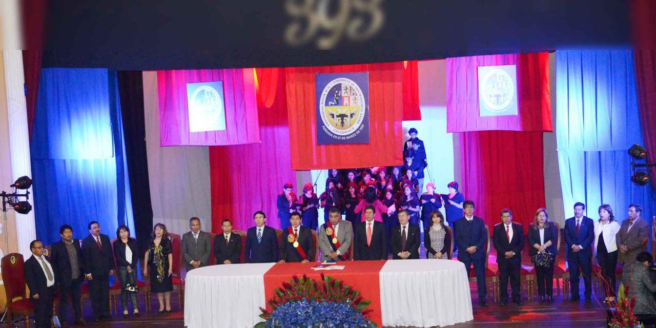 Universidad de San Francisco Xavier celebró  393 AÑOS DE SERVICIO AL PAÍS
